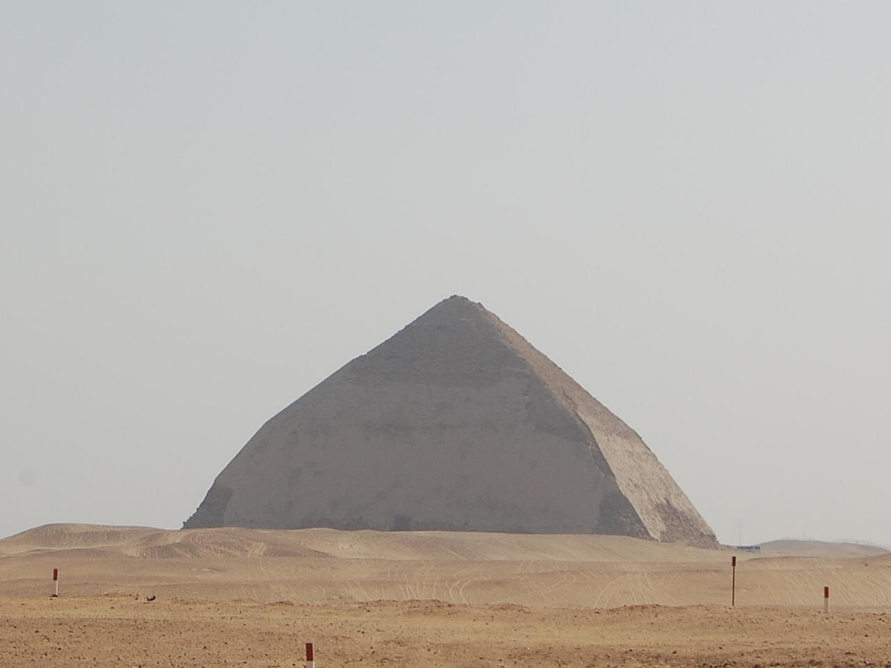 ピラミッド〜