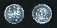 1円硬貨〜