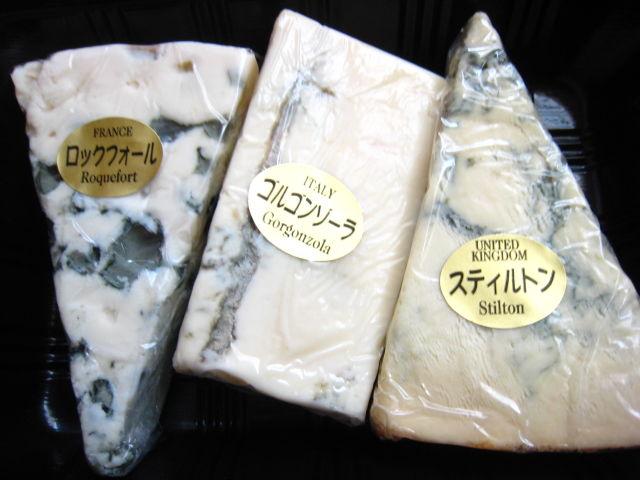ブルーチーズ〜