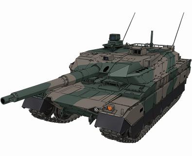10式戦車〜