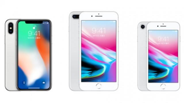 iPhone8〜
