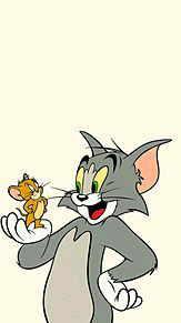 トムとジェリ〜